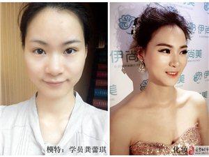 伊尚美秦秦老师影楼班时尚晚妆造型课堂教学作品!