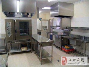 汝州酒店廚房電器,蒸飯柜維修,電磁灶,電熱爐維修
