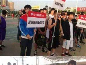 战旗篮球训练营暑期招生火热进行中
