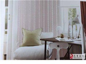 水电管、墙纸、 墙布、软包、瓷砖、地板、窗帘家装材