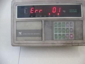 鄭州港區經開區新鄭中牟地磅儀表不歸零