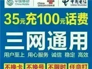 0元诚招代理