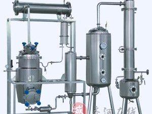 TN系列小型多功能提取濃縮回收機組