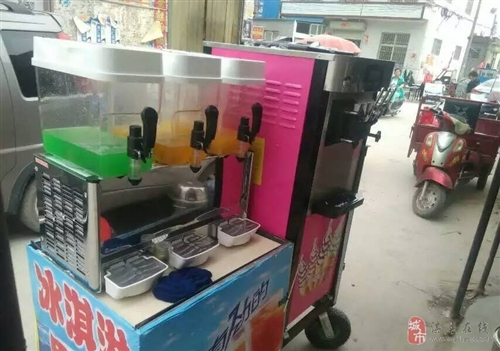 冰激凌加果汁机