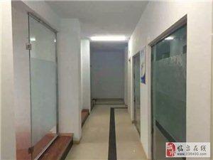 武漢風向標教育臨泉培訓中心開業啦!歡迎同學前來試聽