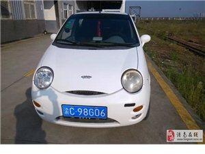 出售爱车QQ