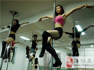 ios 怎么下载亚博体育艾秀专业爵士舞/夜场酒吧DS领舞培训学校