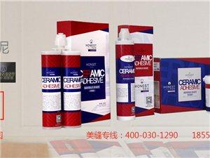 奧耐德鉆石美瓷膠美瓷泥誠招全國經銷商