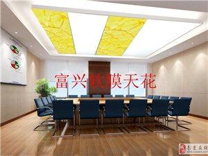 白色透光膜燈片,柔性軟膜天花燈箱布,廣告uv膜燈箱