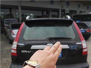 私家手动CRV转让