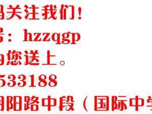 中青高培二期省考面試班開始報名18號正式開課