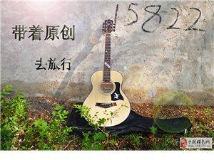 暑假吉他速成班只要240元