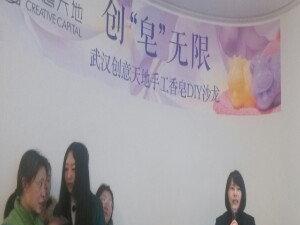 恋恋DIY手工皂仁怀体验馆