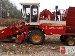 低價急售收割機拖拉機出售95成新久保田,雷沃