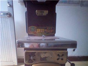 燃煤採暖爐