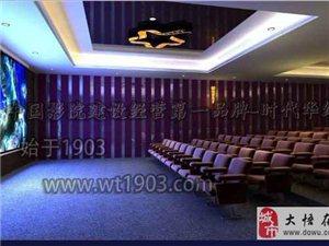 廣東省深圳市寶安區西鄉寶源路財富港大廈D座701