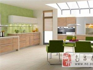 樂杉板材 南昌衣櫥柜、廠家生產直銷