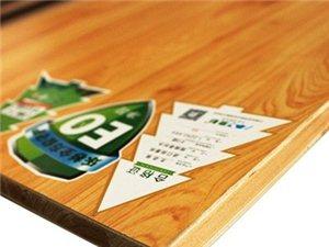 樂杉生態板 江西華林木業有限公司