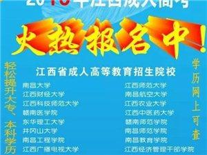 贛州市南康區天誠學歷教育中心
