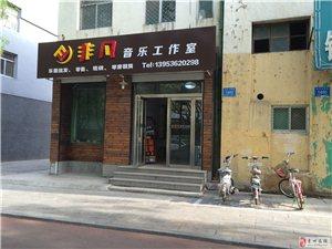 青州暑假班 学钢琴 学吉他 学古筝 学唱歌到非凡