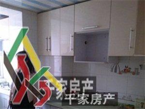 出租明珠骏景豪华三室!!!