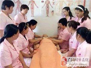 廣漢十月陽光專業催乳、開奶、奶少、乳腺炎、乳房腫痛