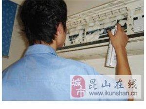 昆山专业清洗空调室内外机