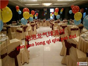 宝宝宴、生日宴、抓周宴、十岁生日、家庭派对气球布置
