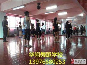 ios 怎么下载亚博体育钢管舞培训 爵士舞 酒吧领舞 现代舞 DJ培训