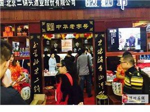北京二鍋頭散酒坊招城區及各鄉鎮分店