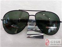 (出售)暴龙眼镜出售