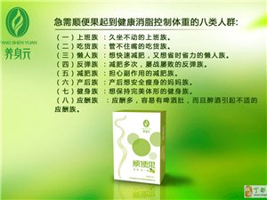 香港养身元全球招募代理 联合创始人 等欢迎您的加入