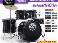 出卖Q7架子鼓