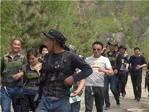 沂水城市猎人真人CS俱乐部暨户外拓展训练