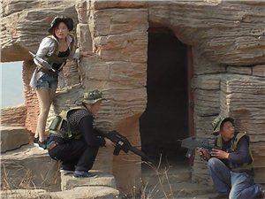 城市猎人真人CS户外拓展训练
