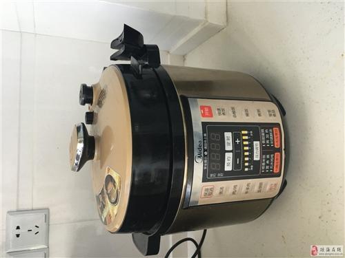 美的高品质电压力锅双胆健康高质量5折出售