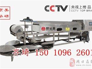 河粉機 北京河粉機 河粉機 全自動河粉機的價格