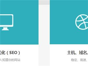 南京中高端品牌网站建设维护改版仿站-8年建站经验专