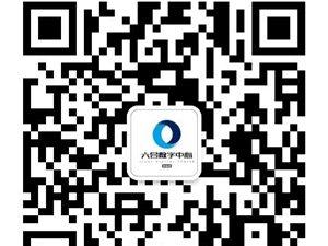 南京六合数字中心提供一站式数字服务