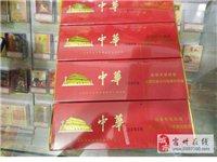 出售《軟中華》四條,在超市買的送禮沒用完