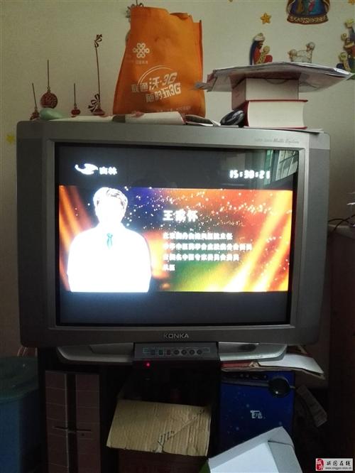 康佳電視機