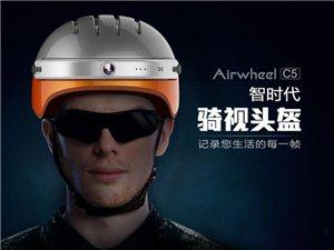"""炫酷實用!愛爾威C5騎""""視""""頭盔,讓騎行不糾結"""