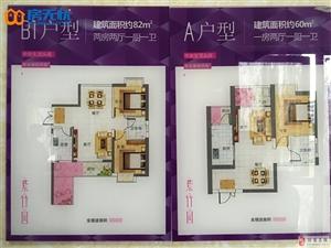 紫竹园团购震撼来袭82平三房超值户型学区房