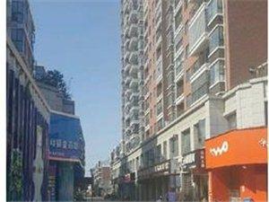 叶集中心繁华路段旺铺出售 商业街卖场 190�O
