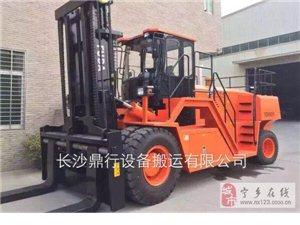 宁乡经开区3−−10吨叉车出租