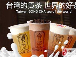 鲜拿缇贡茶,世界好茶