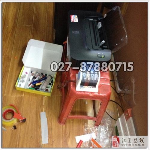 武汉佳能打印机专业维修喷墨打印机改装连供