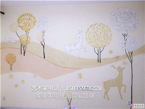 珠海手繪墻 珠海墻繪 珠海壁畫涂鴉墻體彩繪