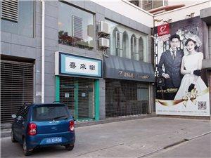 """澳门太阳城网站河滨路""""在水一方""""底层商铺出租"""