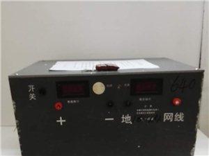 丰源大功率电子捕野猪机